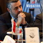 Rony Nassour